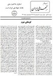 2015-05-13_145119