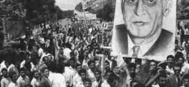 سی ام تیر، روز پیروزی ملت ایران بر استبداد و استعمار
