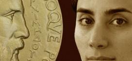 دریغ و تاسف از درگذشت دانشمند نامدار ایرانی