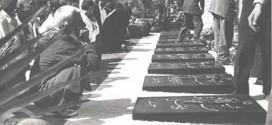 شصت و پنجمین سالگرد قیام ملی و پیروزمند سی ام تیر گرامی باد