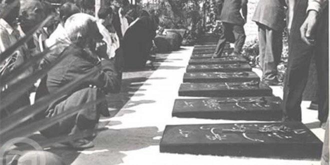بیانیه جبهه ملی ایران به مناسبت سالگرد حماسه جاودان قیام سی تیر ۱۳۳۱