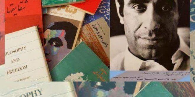 دکتر حیدر رقابی، عاشقی فیلسوف و شاعر