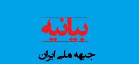 حکومت طالبان حکومتی غاصب است و مشروعیت سیاسی و مردمی ندارد