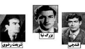 دانشگاه مستقل و دانشجویان آزاد ، نیاز امروز جامعه ایران